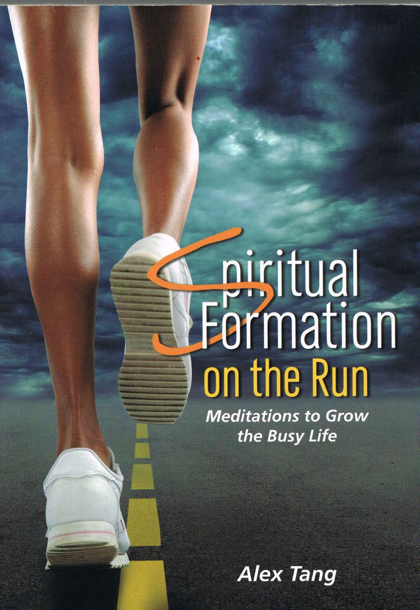 what is spiritual formation A biblically based commentary on current issues that impact you the dangers of spiritual formation and spiritual disciplines a critique of dallas willard and the.