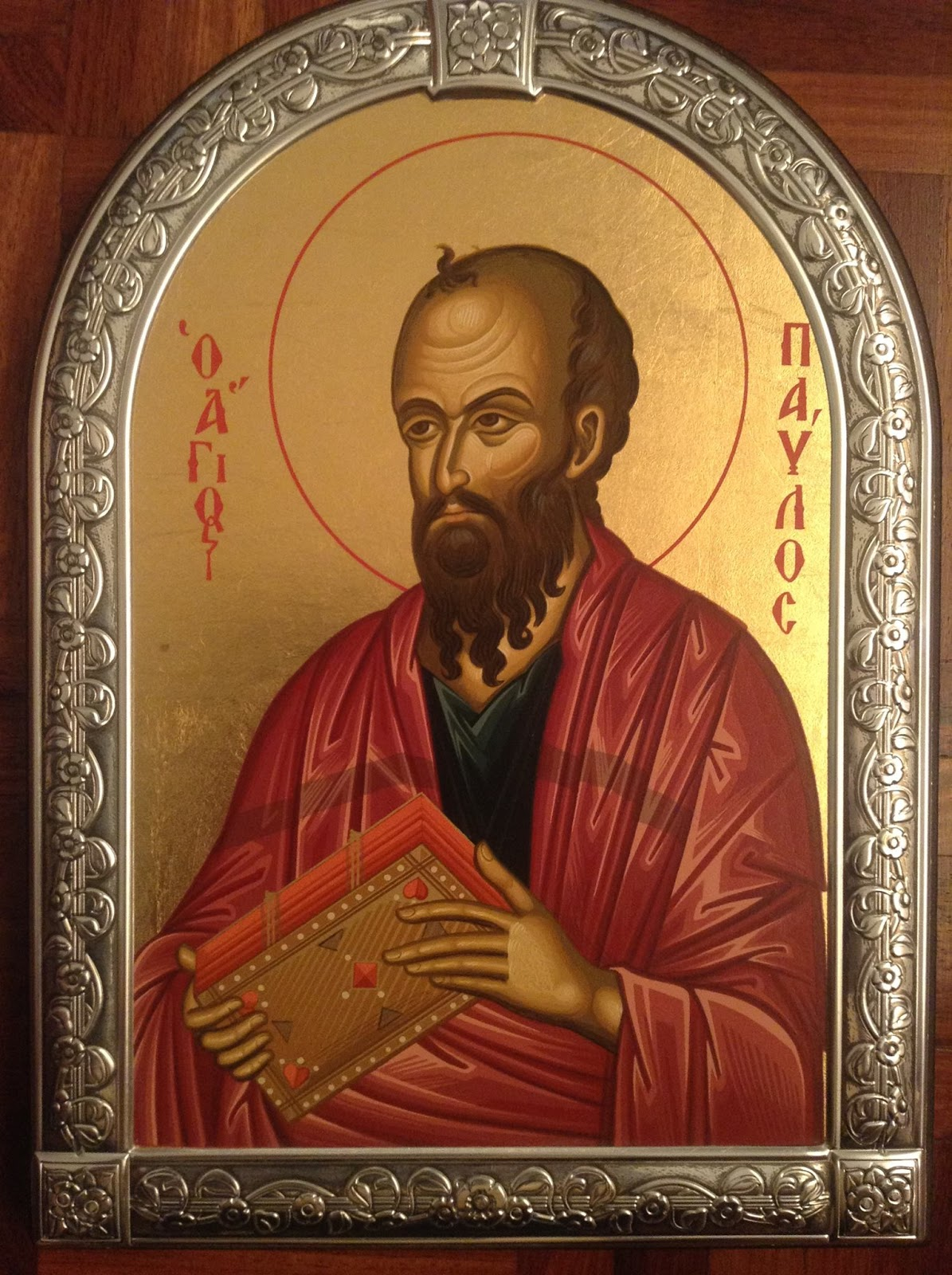 Orthodox Church Icon of St.Paul: https://draltang.wordpress.com/category/paul